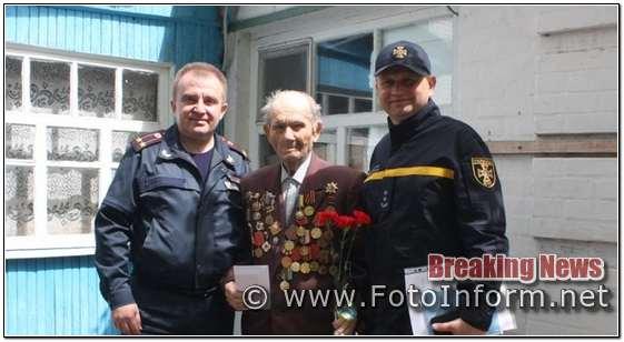 учасника бойових дій Івана Горячова