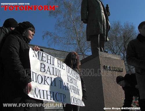 В Кировограде отметили день рождения поэта (ФОТО)