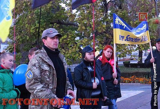 Сьогодні, 14 жовтня, у Кропивницькому відбулась всесвітня акція «Зупинимо війну разом»