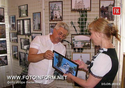 Вчера в Кировоградском областном художественном музее открылась фотовыставка Людмилы и Романа Любарских, сообщает корреспондент FotoInform