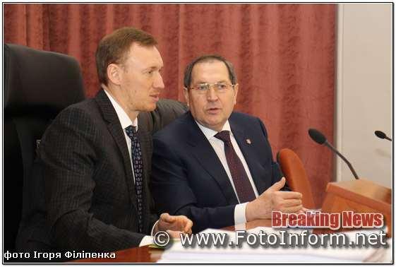 Сесія міської ради Кропивницького у фотографіях Ігоря Філіпенка