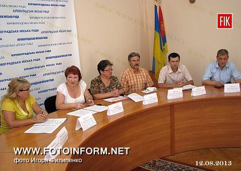 Кіровоград: забезпечення молоді соціальним житлом