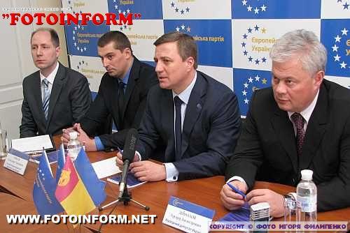 Европейская партия Украины теперь и в Кировограде (ФОТО)