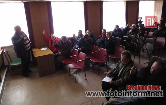 На Кіровоградщині, відбулися збори членів, СВК «Нива» ФОТО, ВІДЕО,