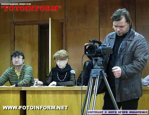 В Кировограде прошел круглый стол (ФОТО)