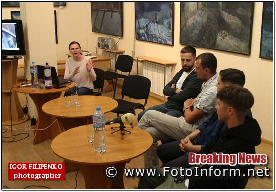 У Кропивницькому представили творчу групу, яка створює мурал (ВІДЕО)