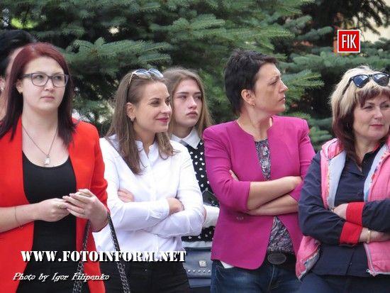 У Кропивницькому відсвяткували Олімпійський день