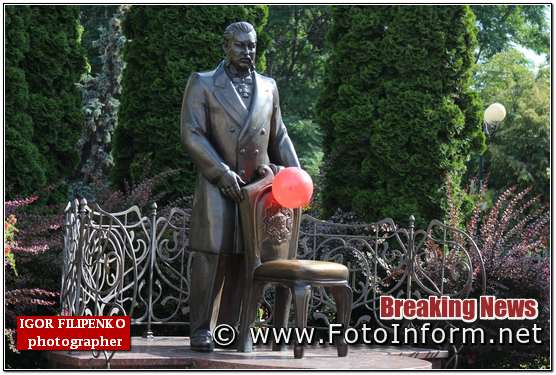 У Кропивницькому знову роздавали червоні кульки