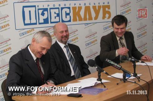 Кировоград: появился «Спортрепортер» (фото)