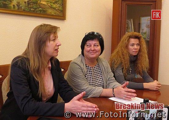 У Кропивницькому в обласній філармонії, покажуть казковий мюзикл,ВІДЕО