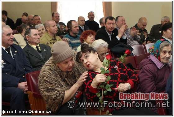 Кропивницький, сум та біль, в очах воїнів-афганців,ФОТО Ігоря філіпенка