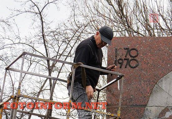 В Кировограде последний символ советских времен уходит в небытие, фото Игоря Филипенко