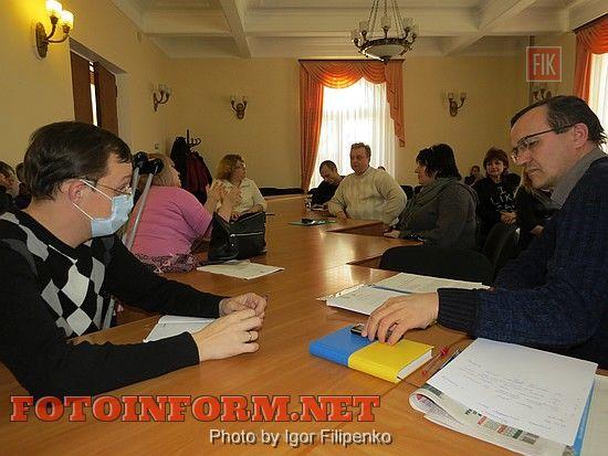 35 кіровоградців увійдуть у Громадську раду (ФОТО)