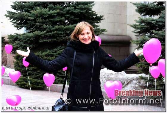 День закоханих, Кропивницький,:романтичне селфі, ФОТО игоря филипенко, День святого Валентина, кировоградские новости