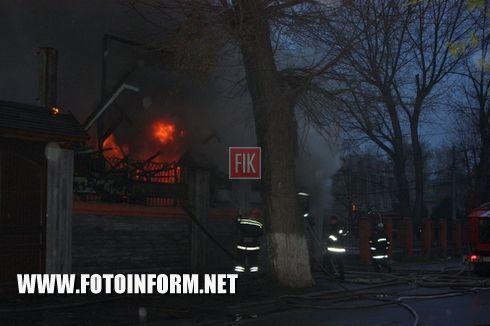18 квітня о 05:14 до Служби порятунку «101» надійшло повідомлення про пожежу у кафе по вул.Преображенській, що в обласному центрі.