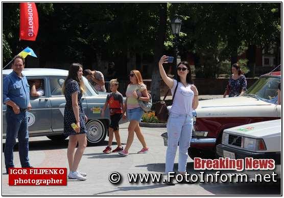 Кропивницький, селфі, ретро автомобілів, Зіркове ралі-2019, фото филипенко