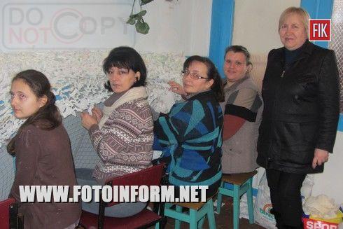 Кіровоград: Соколівці - воїнам АТО (фото)