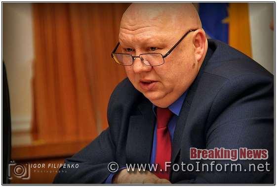 фото игоря филипенко, Кропивницкий, субсидия, субсидия2019, журналісти, монетизація субсидій, Догаров