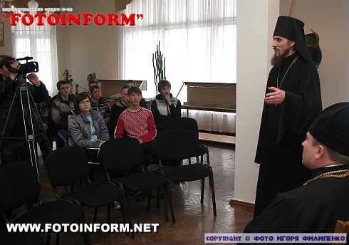 Експозиція до Свята Великодня - Світлого Воскресіння Христового (ФОТО)