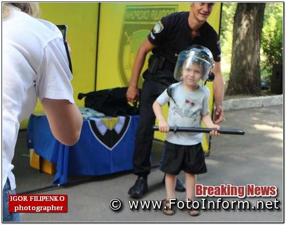 Кропивницький, містян, Вихідний із поліцейськими, фоторепортаж, фото филипенко