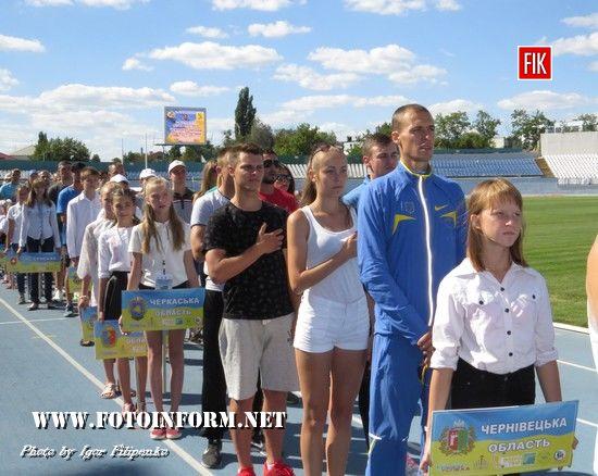 Кропивницький зібрав кращих легкоатлетів України (фоторепортаж)