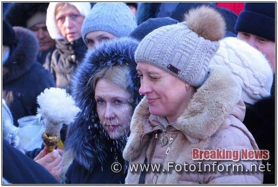 Кропивницький, святкують Водохреща, фоторепортаж Ігоря Філіпенка, кировоградские новости, кропивницький новини,