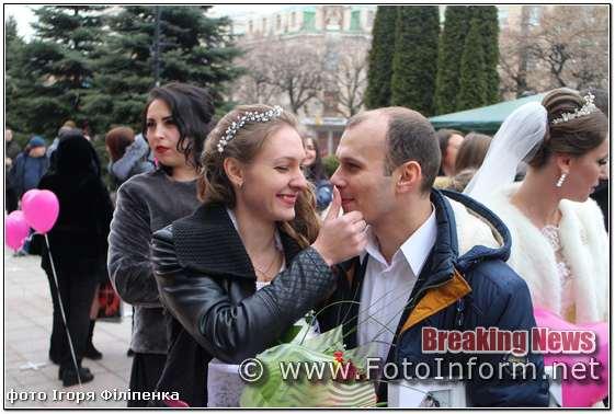 Кропивницькому,молодят одружилися, у День закоханих, ФОТО ігоря філіпенка