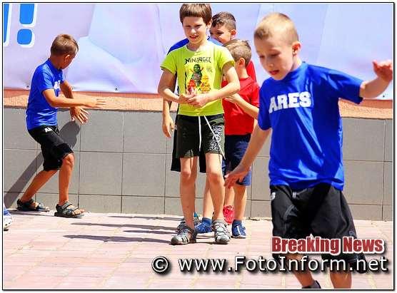 Тігран Хачатрян, Кропивницький, у центрі міста діти змагалися у різних естафетах (фоторепортаж)