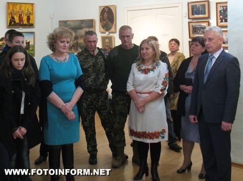 13 жовтня 2015 року в Кіровоградському обласному художньому музеї відкрито виставку «Захисники України під Покровом Божої Матері».
