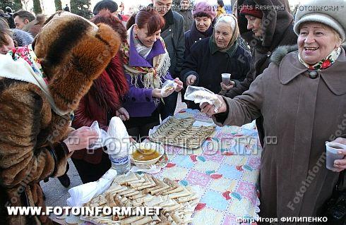 На Масленицу кировоградцев кормили блинами (ФОТОРЕПОРТАЖ) Игоря Филипенко