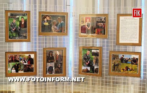 26 вересня 2014 року в Кіровоградському обласному художньому музеї розгорнуто експозицію «Герої не вмирають!», яка приурочена пам'яті Віктора Голого (1981-2014).