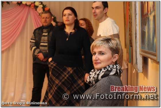 Сьогодні, 22 лютого, у Кіровоградському обласному художньому музеї відбулося вручення іменних сертифікатів кропивничанам, які креативно зробили селфі у стінах музею.