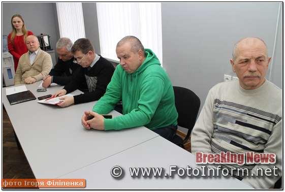 Сьогодні, 27 лютого, у місті Кропивницький відбулося підписання Меморандуму про співпрацю між громадськими організаціями Кіровоградщини, які опікуються людьми з інвалідністю та Кіровоградською територіальною організацією «Радикальної Партії Олега Ляшка».