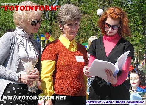 В Ковалевском парке прошла необычная выставка-ярмарка (ФОТО)