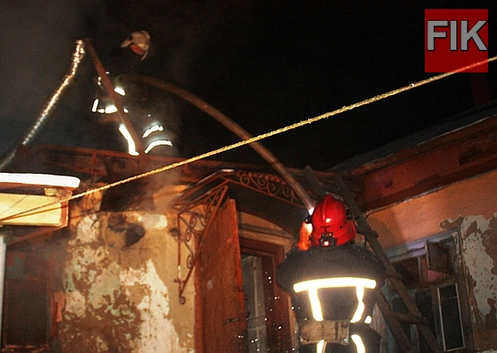 Кропивницький: по вул. Кабардинській виникла пожежа (ФОТО)