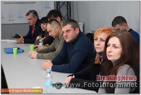Кропивницький, меморандум, Радикальної Партії Олега Ляшка ,фото филипенко