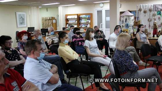 презентували книгу про визволення Кіровоградщини