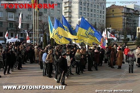 В Кировограде оппозиция провела митинг (ФОТОРЕПОРТАЖ) Игоря Филипенко