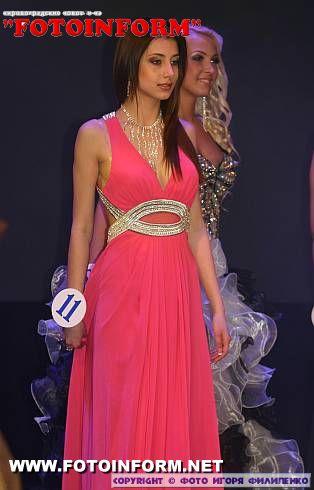 Вот она, самая красивая девушка Кировограда! (ФОТО) Игоря Филипенко