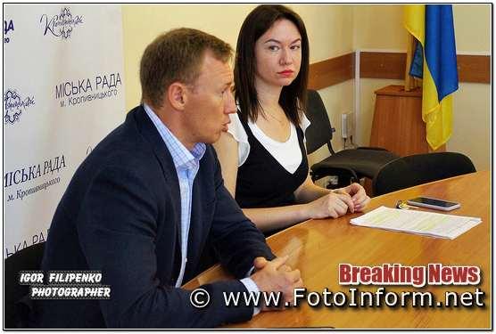 Секретар міської ради Андрій Табалов та начальник юридичного управління Марина Смаглюк