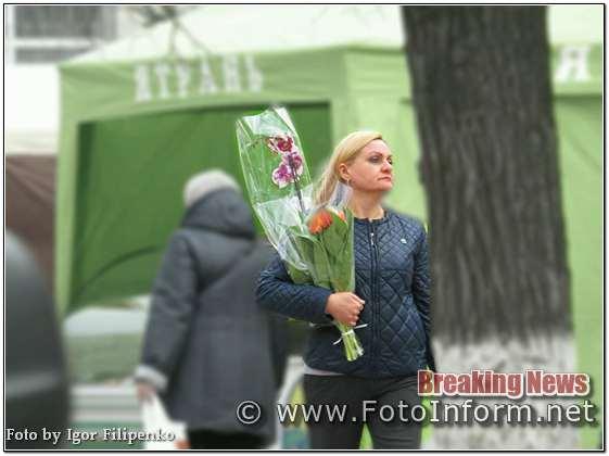Кропивничани, готуються, до свята 8 березня,фото филипенко, кропивницький новини, фотоинформ, кировоградские новости, квіти