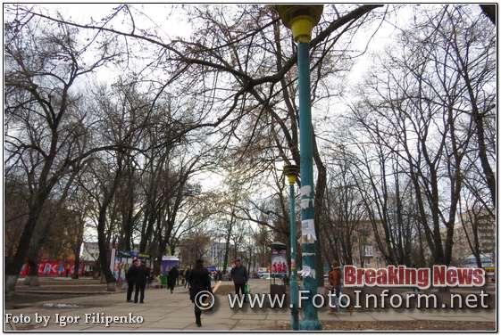 Кропивницький, центр міста, відбудеться акція ,ФОТО, центральний сквер Кропивницький, фото филипенко, фотоифнорм
