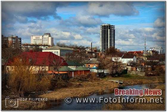 Кропивницкий, первые весенние выходные, город ФОТО филипенко
