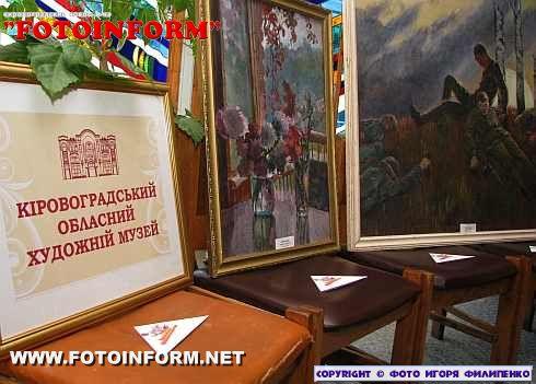 Пересувна виставка «Свято Перемоги» (ФОТО)
