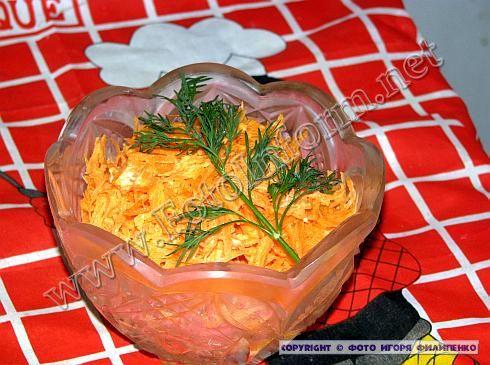 Праздничный салат из моркови