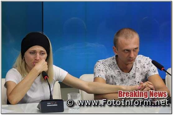 родина загиблого в сутичці з поліцєю чекає на втручання Президента України