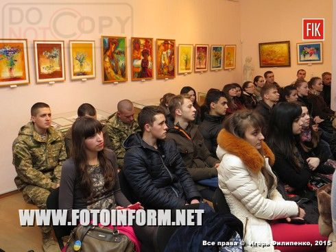 Вчера, 5 марта, в Кировоградском областном художественном музее состоялась встреча горожан с украинским писателем, сумским журналистом Владиславом Ивченко.