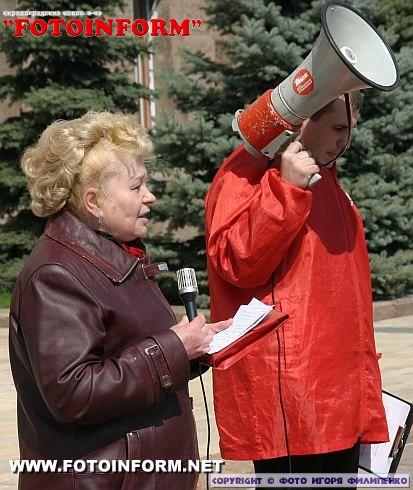 В Кировограде прошел митинг-пикет! фото Игоря Филипенко, FOTOINFORM