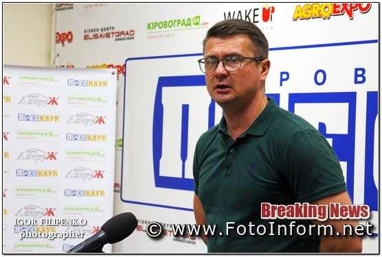Дануца Олександр став переможцем по місту Кропивницький