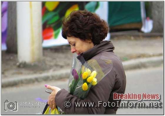Квітковий бум, Кропивницький, фоторепортаж, фото филипенко, 8 березня